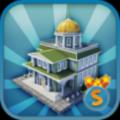 城市岛屿3建筑模拟安卓破解版