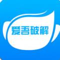 爱吾游戏宝盒 V1.4.6 安卓版