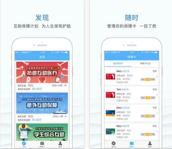 众托帮appV3.1.2 最新版