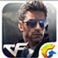cf刷枪免激活版下载_CF手游免激活刷枪软件安卓版V1.11安卓版下载