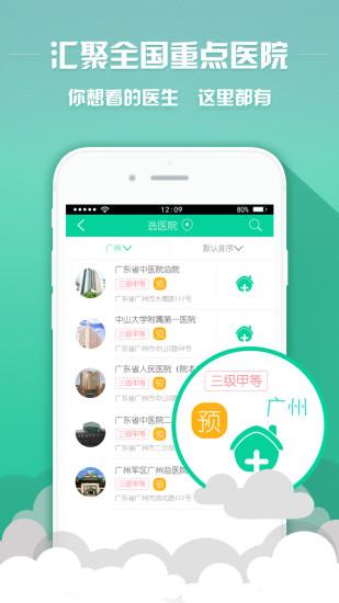 大白健康APP:一款健康医疗应用,是汇集了儿科和妇产科医生的医疗服务平台。通过大白健康app你可在线咨询医生问题,查阅实用育儿文章,以及参与育儿话题等。软件介绍大白健康(原名大白妈妈),是北京大白天下网络科技有限公司的品牌名称,是一家互联网医疗公司,专注于儿童健康
