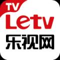 乐视网TV版安卓版