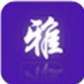 雅儿云播 V9.3.0.2 安卓版