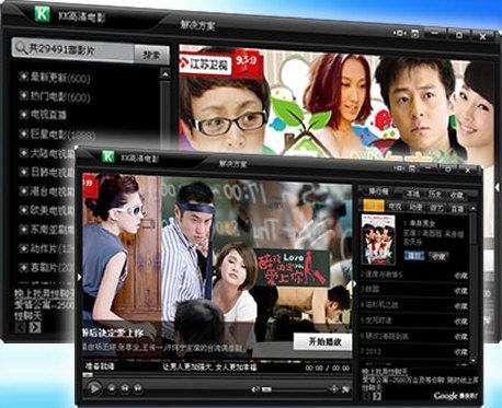 kk高清播放器V2.5.1 官方版