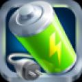 金山电池医生 V7.4.8 苹果版