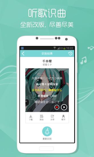 酷狗音乐2015版V8.2.3 安卓版