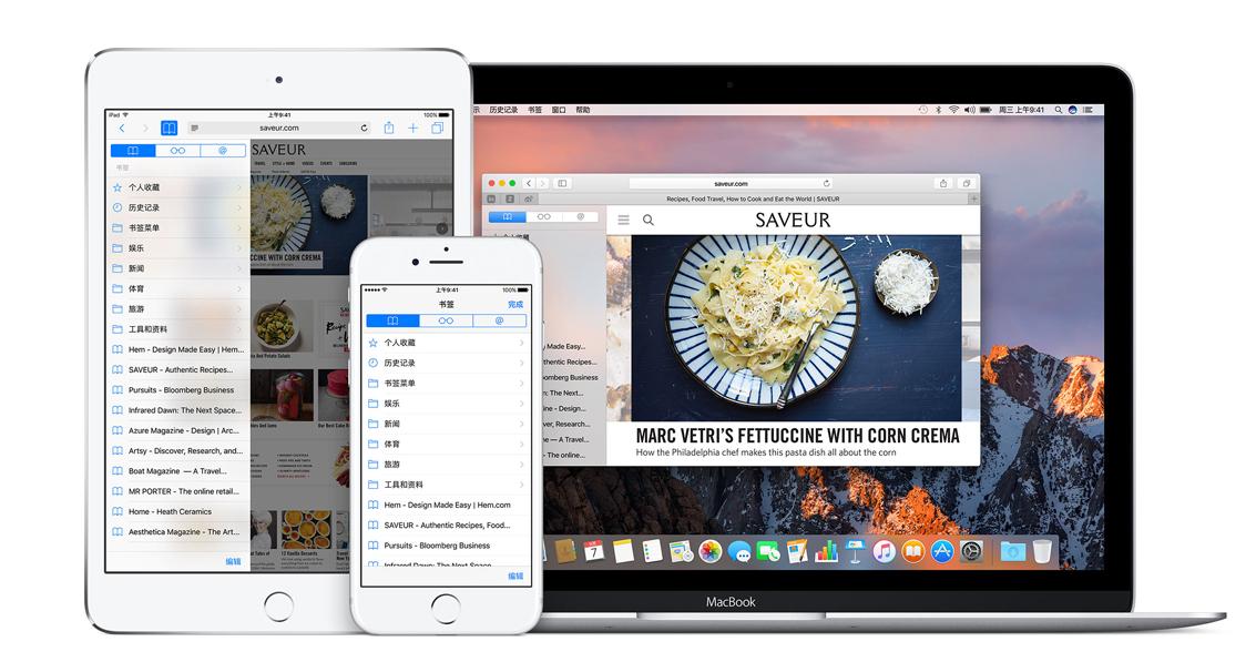 苹果浏览器V5.34.57.2 ios版