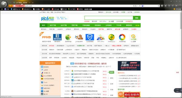 猎豹浏览工具V6.0.114.13760 电脑版