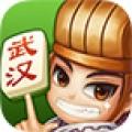 武汉开口翻麻将V1.0 安卓版