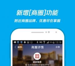 支付宝钱包手机客户端_支付宝钱包安卓版下载