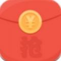 卧底红包挂注册码破解版 V1.0 破解版