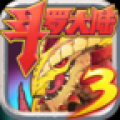 斗罗大陆单机游戏 V1.0 单机版