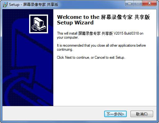 屏幕录像专家破解版V7.5 电脑版