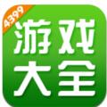 4399游戏盒app V3.2.0.26 安卓版