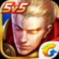 王者荣耀荣耀战力2000作弊器 V1.0 最新免费版