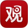 观察者 V3.1.0 iPhone版