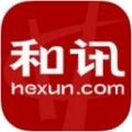 和讯财经新闻 V4.2.7 iPhone版