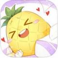 菠萝饭 V3.4.0 安卓版