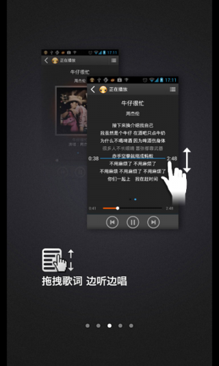 天天静听音乐播放器实际上就是千千静听,相信这款软件大家都非常喜欢吧,这是我电脑上面必须装的一个音乐播放器软件了,集播放、音效、转换、歌词等众多功能于一身。其小巧精致、操作简捷、功能强大的特点,深得用户喜爱,被网友评为中国十大优秀软件之一,并且成为目前国内最受欢迎的音乐播放软件