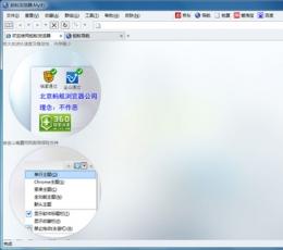蚂蚁浏览器 V9.0.0.373 官方最新版