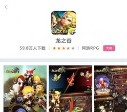 哩咕游戏盒官方版下载_哩咕游戏盒手机版V1.0.0安卓版下载