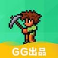 GG泰拉瑞亚盒子 V1.2.4315 安卓版