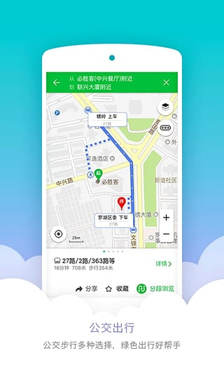 凯立德导航地图2017V8.5.0 安卓版
