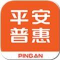 平安普惠 V5.4.0 安卓版