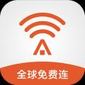 平安WiFi app安卓版