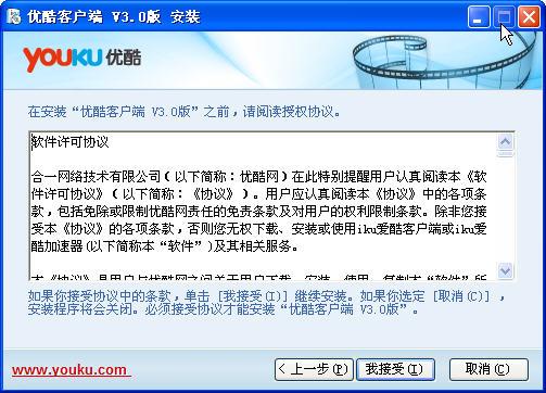 优酷客户端V7.1.9.5221 最新版