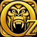神庙逃亡魔境仙踪破解版 V5.6.0 安卓版