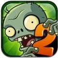 植物大战僵尸2国际版超级修改版6.0.1(数据包)安卓版