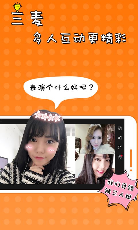 51vv视频社区下载V3.2.3.11 安卓版