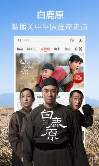 秋霞高清电影V1.0 安卓版