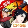 火影忍者手游 V1.8.2 iPhone版