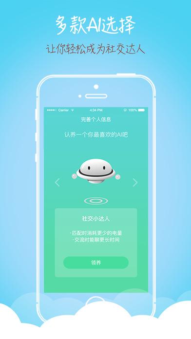 秒红appV1.0 安卓版