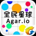 全民星球 V4.6.0 苹果版