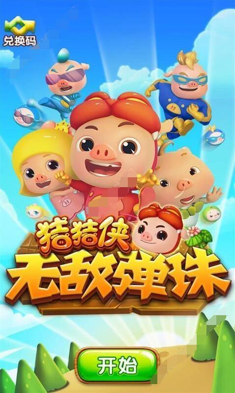 《猪猪侠之五灵酷跑》是一款由《猪猪侠》动画片官方授权的,竖版3D动作跑酷游戏。游戏的角色、场景与故事,均源于《猪猪侠》动画片,玩家可以选择和操作五灵战士(强人超、波比、菲菲、小呆呆和猪猪侠),变身机甲战士,和魔龙王为首的黑暗势力进行战斗,保卫童话世界。