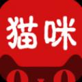猫咪影视盒 V1.2.18 安卓版