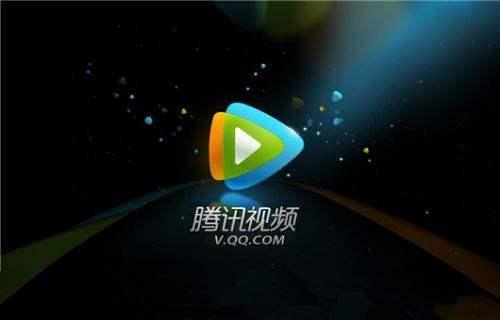 腾讯视频播放器2017破解版V9.21 破解版
