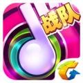 节奏大师 V2.5.10 苹果版