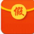 QQ假口令红包生成器安卓版