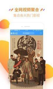 鲁友社区V1.0 安卓版