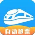 12306智行火车票安卓版