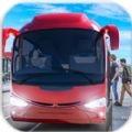 高速公路巴士驾驶模拟安卓版