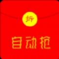 微信小岛抢红包外挂安卓版