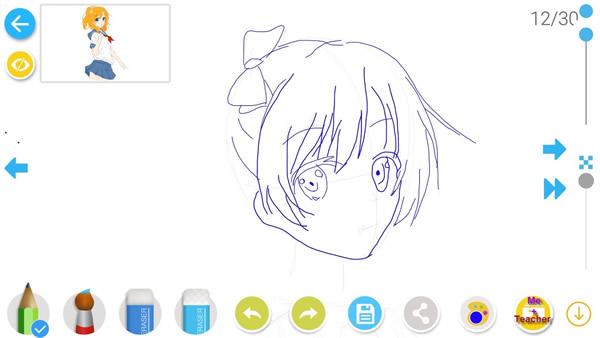 如何画漫画V1.7.6 安卓版