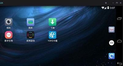 windroy是一款运行在windows系统上的安卓模拟器,它提供了完整的Android功能,可以运行所有的安卓应用,包括3D游戏,所以也可以叫做windroy安卓模拟器。软件能够让体验更真实,目前只支持Windows Vista以上版本的操作系统,适用于开发者、测试人员、游戏玩家。