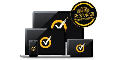 诺顿是Symantec(赛门铁克)公司个人信息安全产品之一,亦是一个广泛被应用的反病毒程序。该项产品发展至今,除了原有的防毒外,还有防间谍等网络安全风险的功能。诺顿反病毒产品包括:诺顿网络安全特警(Norton Internet Security)、诺顿防病毒软件(Norton Antivirus)、诺顿360全能特警(Norton 360)等产品。赛门铁克另外还有一种专供企业使用的版本被称做Symantec Endpoint Protection 。