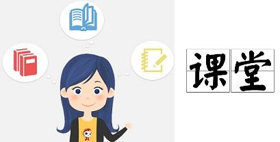 课堂是学生学习的场所,或课堂是育人的主渠道。掌上课堂,一款自主开发的教育类微视频录制应用软件。掌上课堂将变成随时随地可以录制课程的白板。
